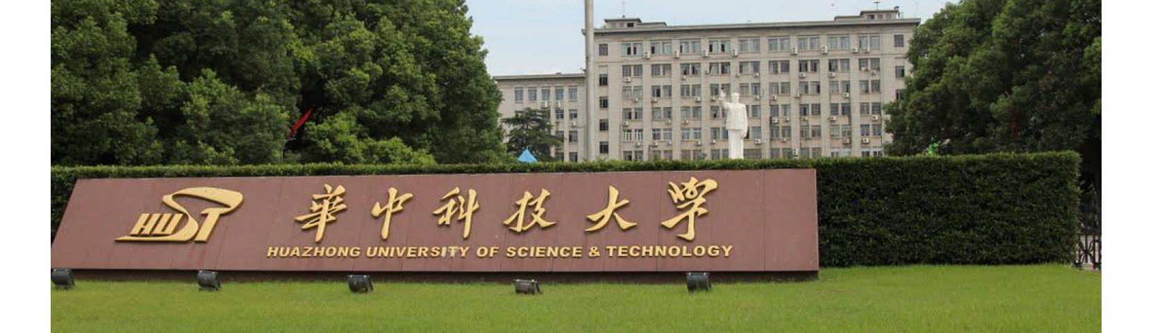 Huazhong Science and Technology University