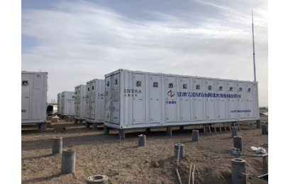 The First Voice of Energy Storage in 2019-Kehua Will Provide PCS in the First 720MWh Battery Energy Storage Demonstration Project in China