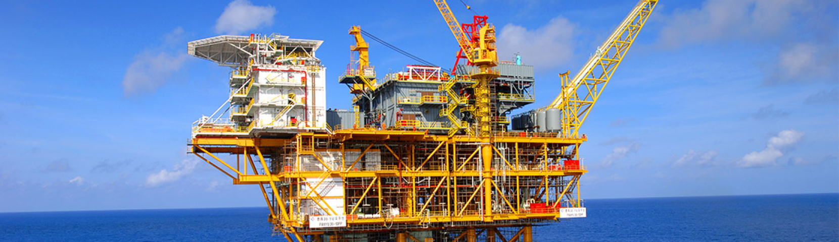 Drilling Platform of China National Offshore Oil Corporation (CNOOC)