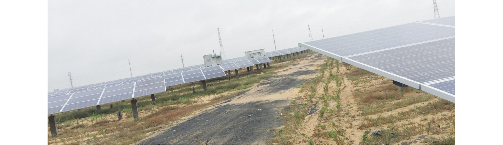 200MW Grid-connected PV Power Generation Project of Yulin Longyuan, China