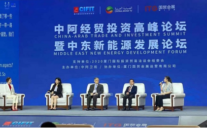 Kehua at China-Arab Summit-A Green Future for Middle East