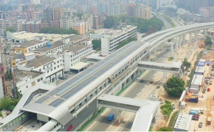 "Kehua contributes to Shenzhen Metro Line 6 to make an innovation model of ""PV + Transportation"""