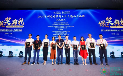 "Congratulations! Kehua Listed among ""2020 Top Ten Influential Brands in China's Charging Pile Industry"""