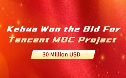 Kehua Won the Bid for Tencent MDC Centralized Procurement Project whose share is about 30 million USD